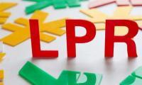个人房贷将统一转换为LPR定价,银行:你没说不转就统一转换
