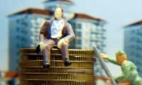 个人房贷将统一转换为LPR定价 房贷客户注意时间
